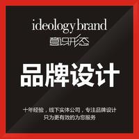 意识形态画册宣传品设计