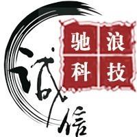 重庆驰浪科技有限公司