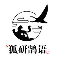 深圳联森视觉设计