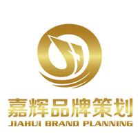 嘉辉传媒旗舰店