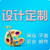 重庆优迈网络科技有限公司