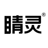 睛灵视觉品牌设计机构