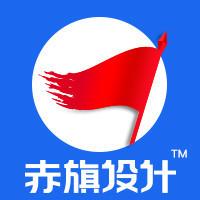 赤旗品牌设计