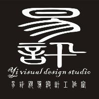 易讯视觉设计工作室