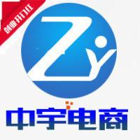 中宇推广旗舰店