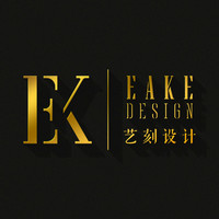 艺刻品牌设计机构