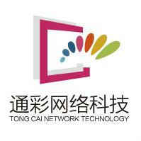 通彩网络科技有限公司