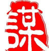 北京谋圣产品设计有限公司