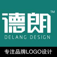 德朗品牌设计