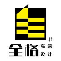 全格品牌策划有限公司长沙