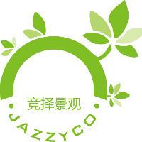 深圳竞择景观设计有限公司