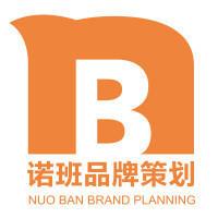 北京诺班品牌策划