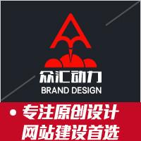 众汇动力/品牌策划推广店