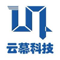 重庆云幕科技有限公司