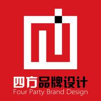 四方品牌设计