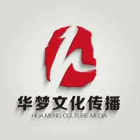 华梦文化传播
