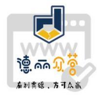 德丽众营 网站定制 微信开发 app开发