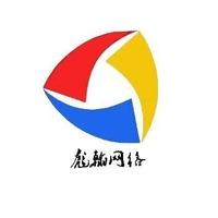 彪翰推广旗舰店