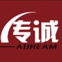 广州传诚数码科技