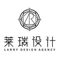 莱瑞品牌设计顾问