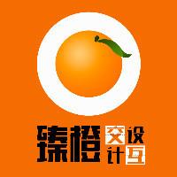 臻橙交互设计