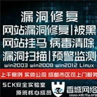 众盾安全-芙蓉香城旗下