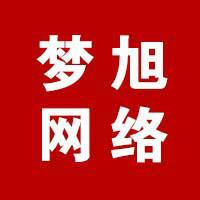 梦旭网络科技