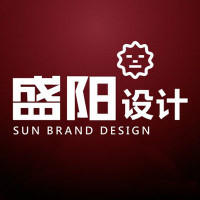 盛阳品牌设计