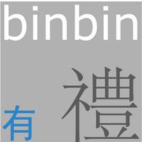 binbin有禮