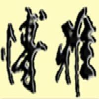 博雅文化传媒创意