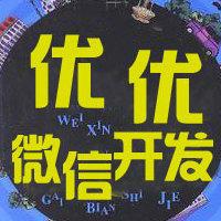 web0311微信开发