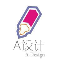 Architect.Ye