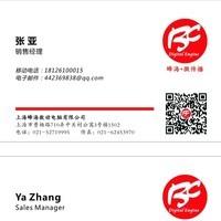 上海蜂海数动传媒