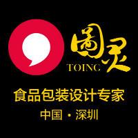 深圳市图灵包装设计有限公司