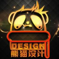 熊猫·设计