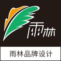 雨林品牌设计