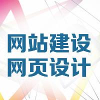 上海港港网络科技有限公司
