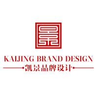 凯景广告设计有限公司