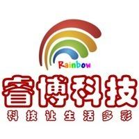 Rainbow睿博科技