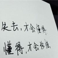 无知在北京