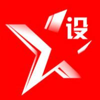 红星设官方旗舰店