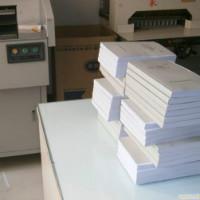 商务标、技术标制作