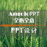 Angolo_PPT