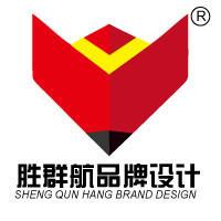 胜群航品牌设计