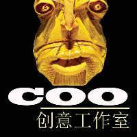 Coo创意设计工作室