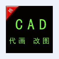 Auto CAD机械制图