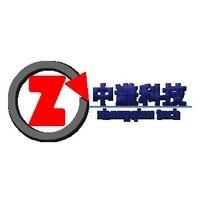 济南中谦信息技术有限公司