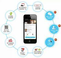 mobile878_3949