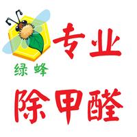 绿蜂环境治理中心