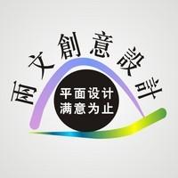 wan_zww1314